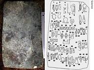 damaidi inscriptie