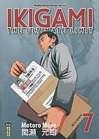 manga, stripverhalen, stripreeks, strips, kana, ikigami, the ultimate limit, motoro mase, rouwprentje, de droom die ik probeerde te verwezenlijken