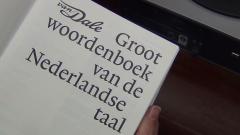 van dale, lexicografie, woordenboek, nederlands, groot woordenboek van de nederlandse taal, 2015, 15e editie