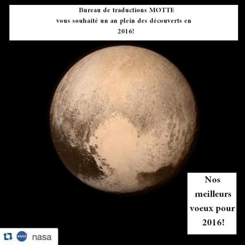 Pluto-2016-fr.JPG